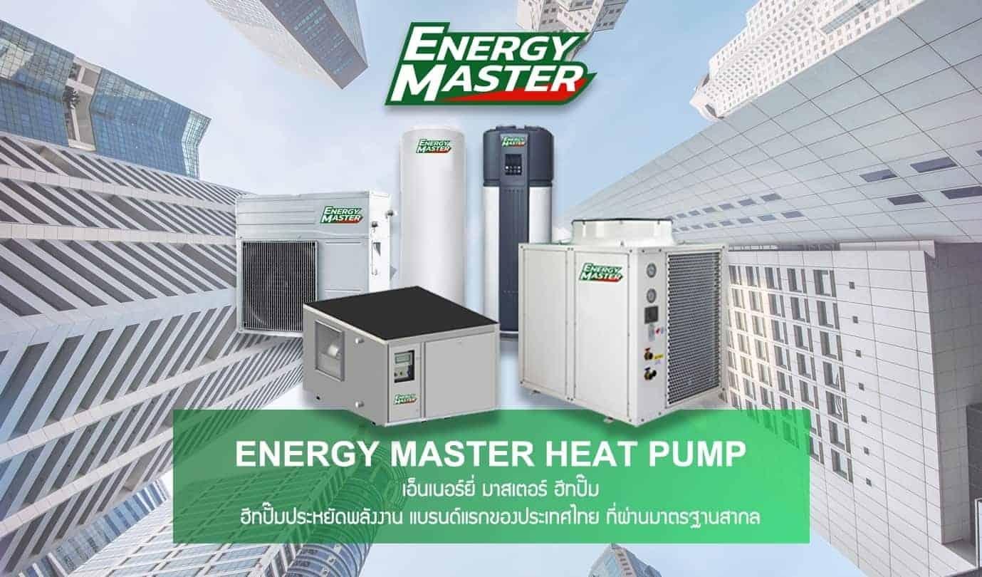 Energy Mastr Heat Pump