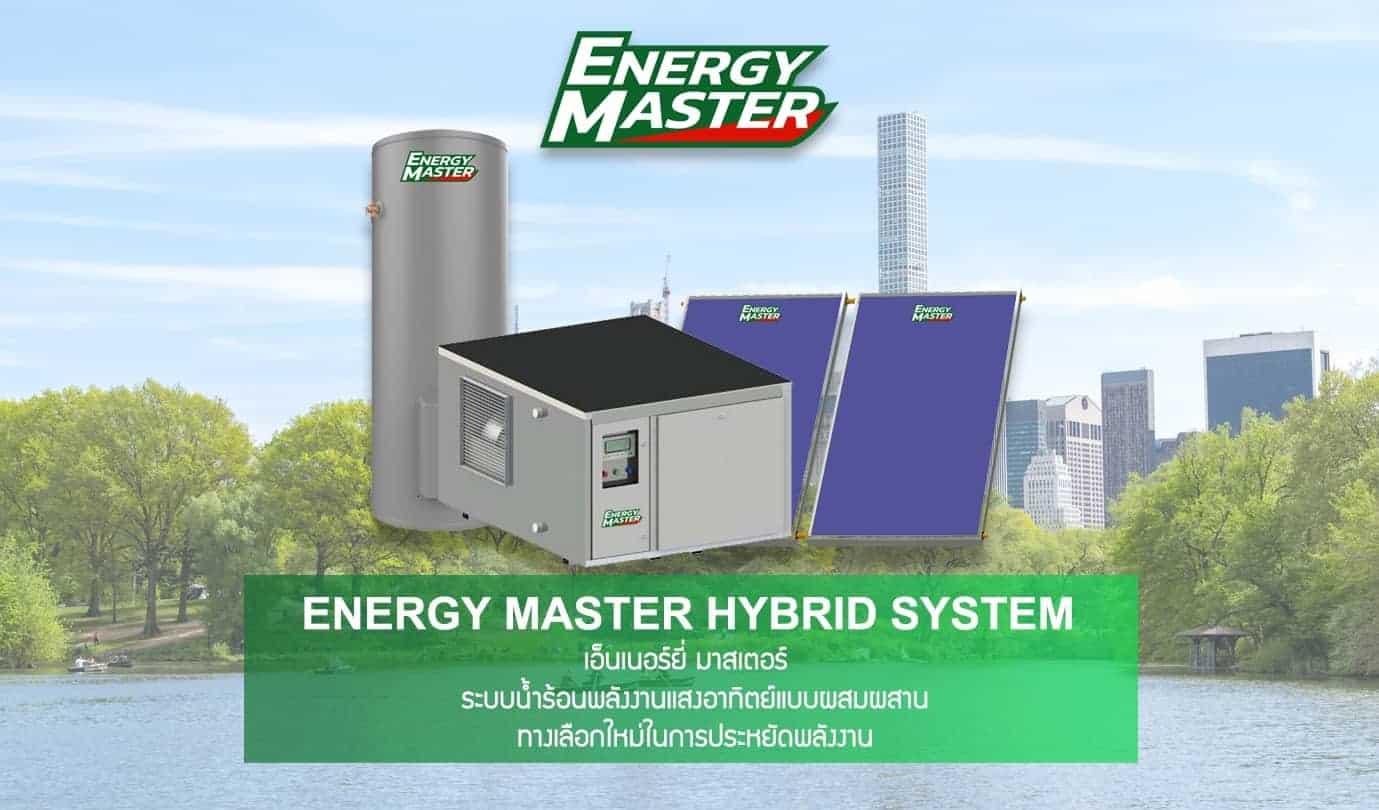 Energy Master Hybrid System