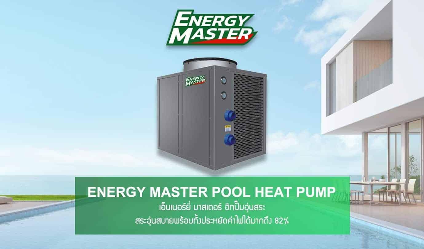 Energy Master Pool Heat Pump