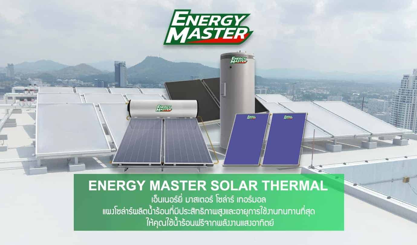 Energy Master Solar Thermal