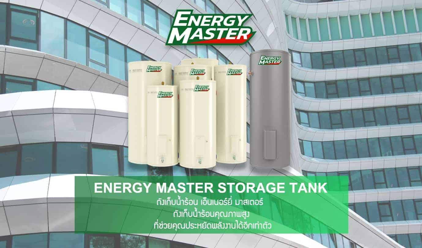 Engergy Master Storage Tank